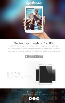 苹果应用官网模板图片