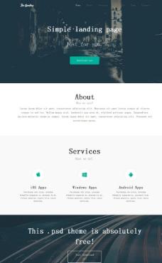 暗蓝色古街设计网页图片