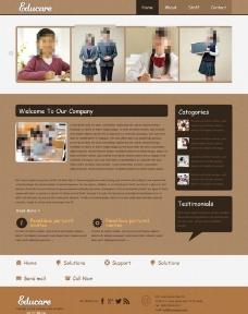 棕色风格教育网站模板图片