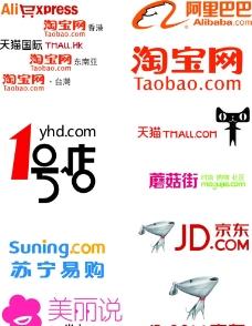 电商logo   天猫 淘宝图片